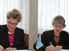 On 7 May 2012, UNESCO Director-General Irina Bokova and H.E. Ms Katalin Bogyay, Ambassador of Hungary and President of UNESCO's General Conference, signed the new Recommendation on the Historic Urban Landscape adopted by the General conference on 10 November 2011.